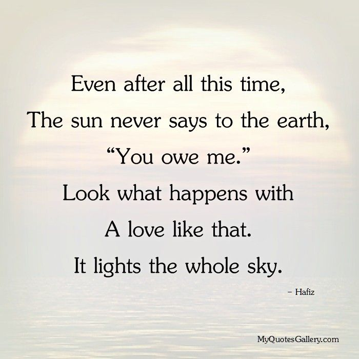 Sun And Moon Love Quotes Wwwpicswecom