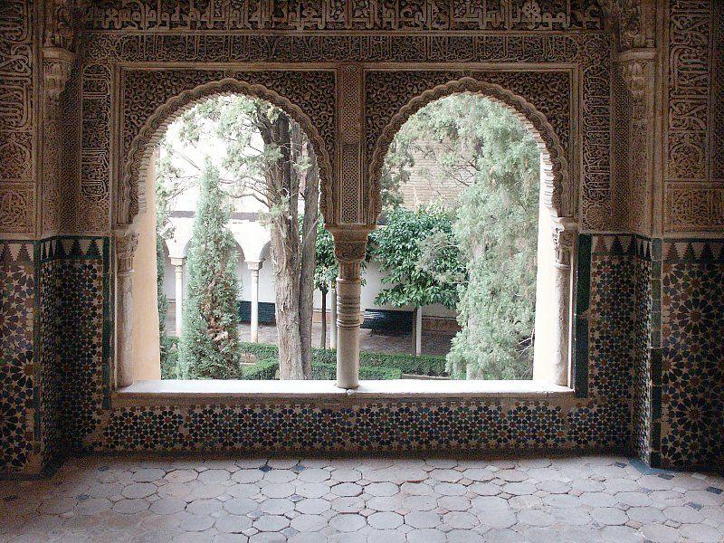 Картинки по запросу Alhambras: Neo-Arabic Architecture in Latin America