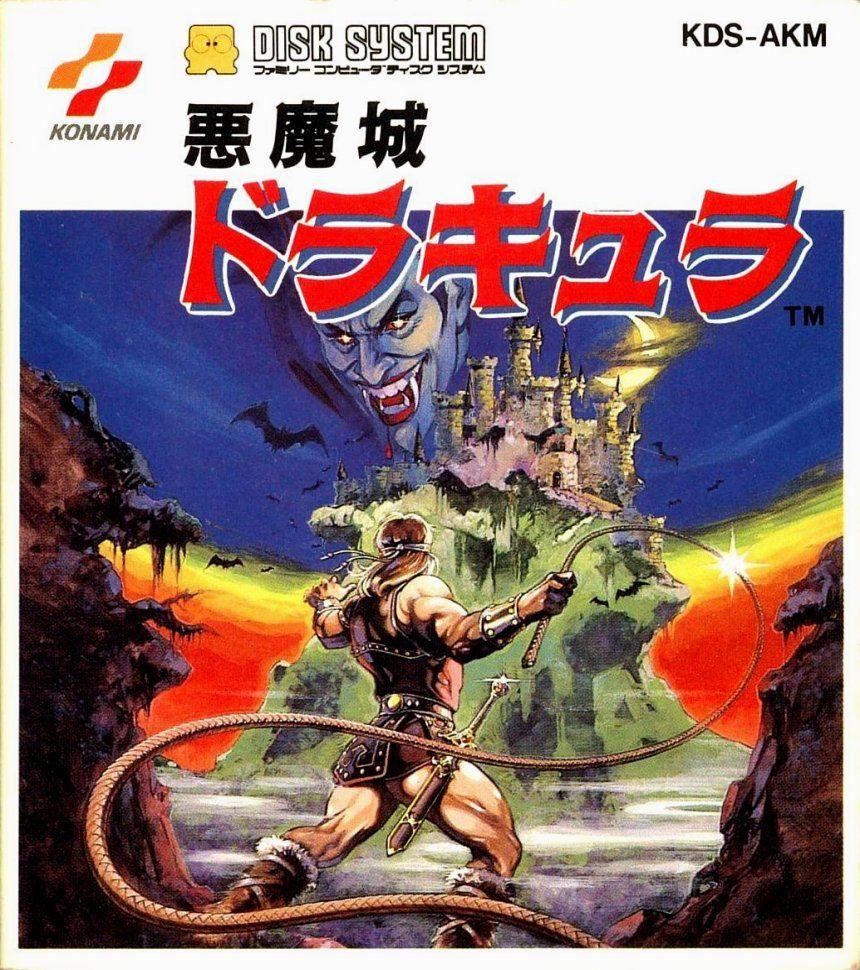 Game Graphics Box Art Retro Graphics Video Game Art