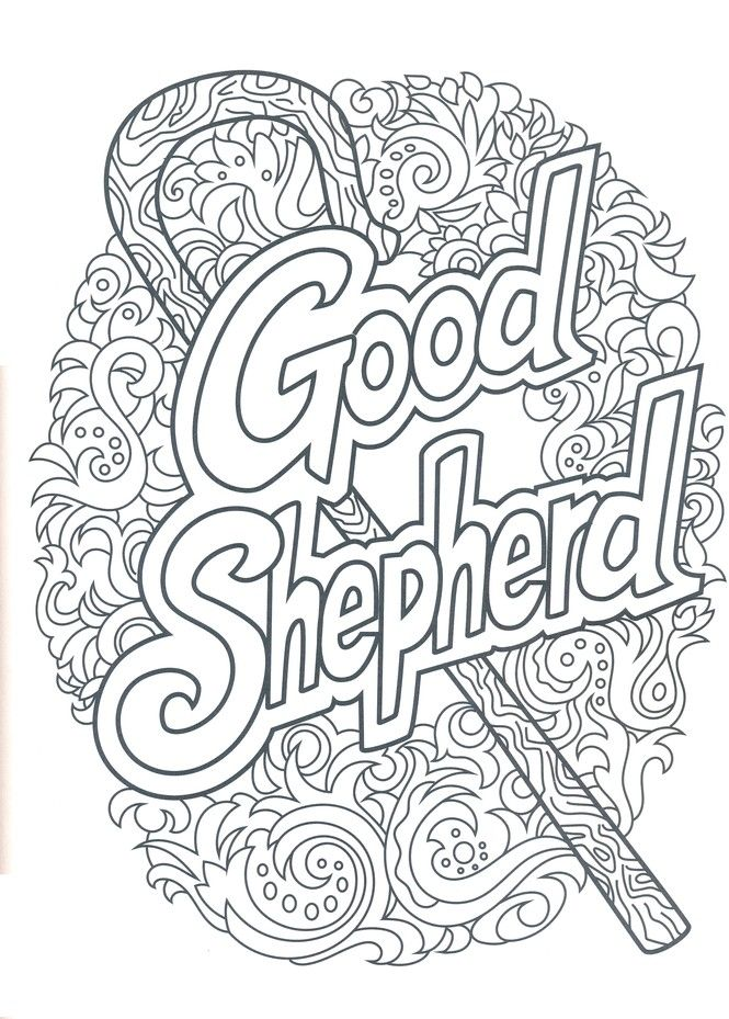 Reflecting On The Names Of Jesus Jesus Centered Coloring Book For