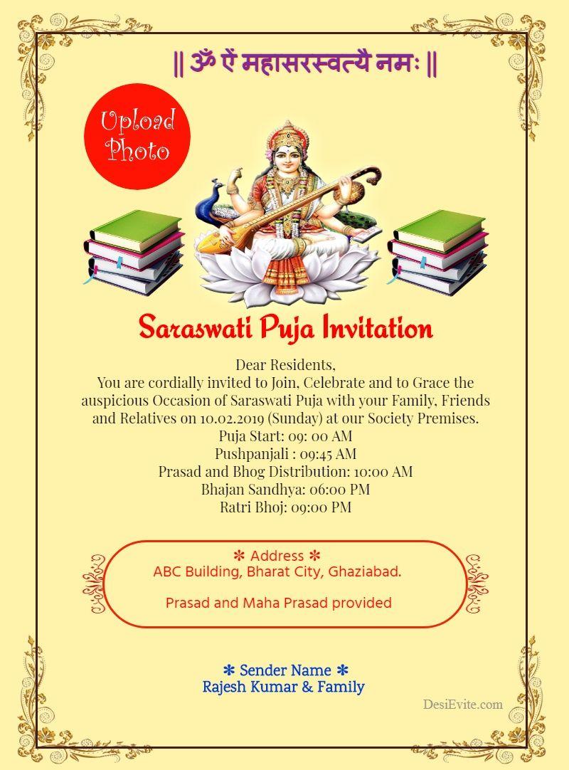 5 Format Of Saraswati Puja Invitation Card Matter In Hindi And Review Housewarming Invitation Wording House Warming Invitations Wedding Card Format