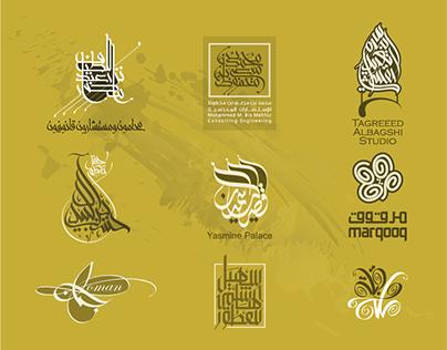 My Work 11 Book Cover Comic Book Cover Ramadan