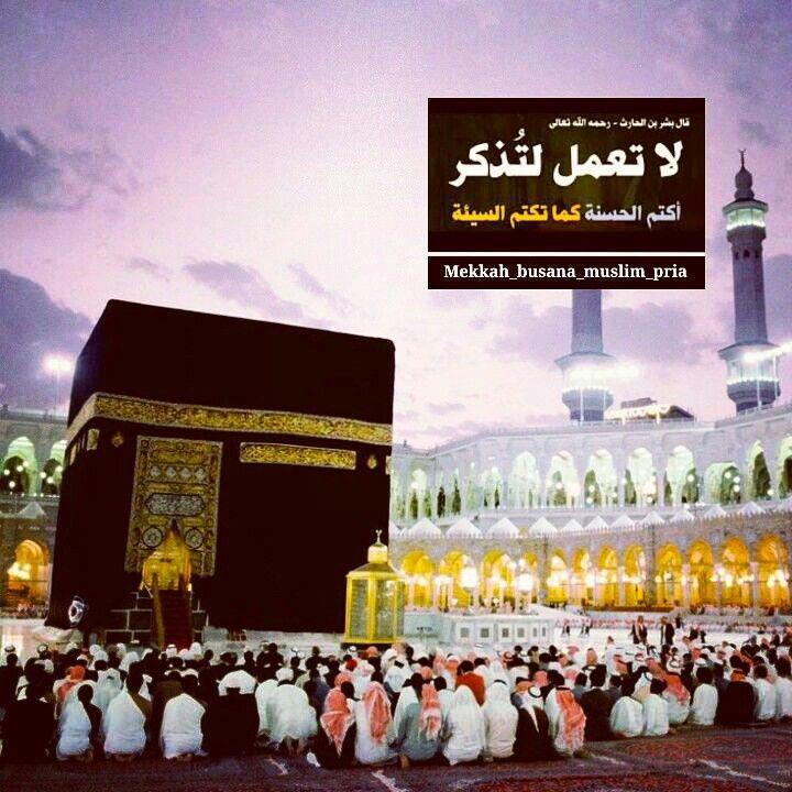 Hikmah Instagram Mekkah Busana Muslim Pria Pria