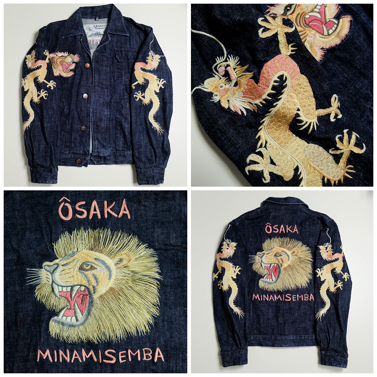 10 Exhilarating Beautiful Japanese Embroidery Ideas Embroidered Denim Embroidered Denim Jacket Japanese Embroidery [ 1200 x 1200 Pixel ]