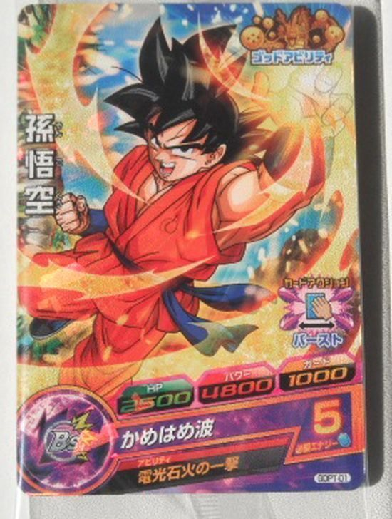 Dragon Ball Heroes Promo Card Golden Frieza GDPB-35 FREE SHIPPING NEW//FULL GOLD
