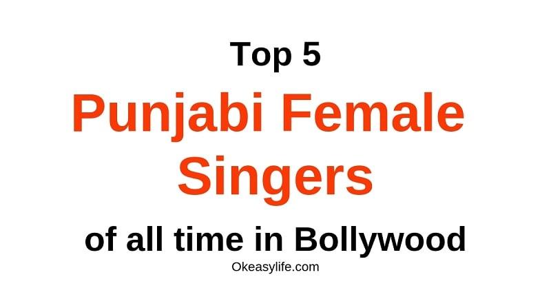 Top 5 Famous Punjabi Female Singers Gayak In Bollywood List Of