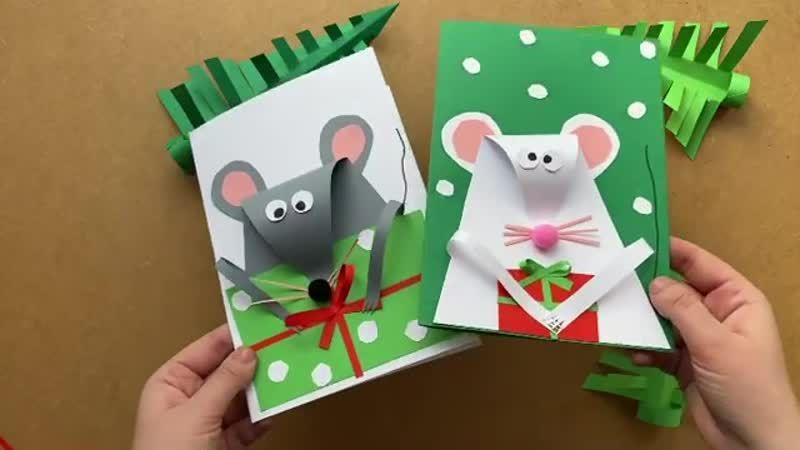 Newest Cost Free Paper Crafts Tarjetas