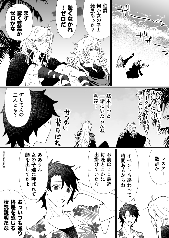 ponzoom on twitter manga fate anime