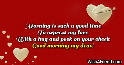 Pin By Wishes And Messages On Good Morning Wishes For Wife Good Morning Messages Morning Messages Good Morning Love Messages