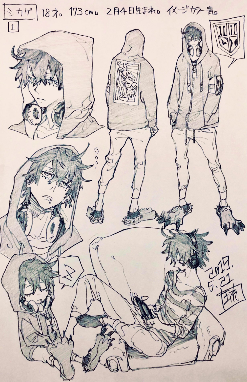 Photo of KANA琉 on Twitter