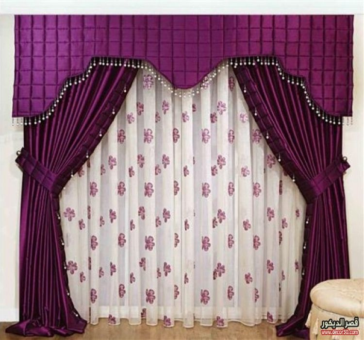 ستائر صالونات تركية Holiday Room Classic Dining Room Modern Curtains