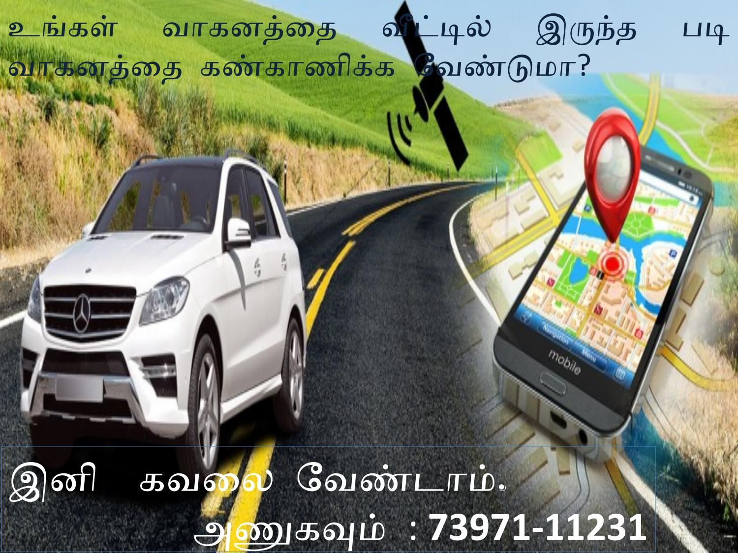 Gps Vehicle Tracking Devices Car Tracking Device Vehicle