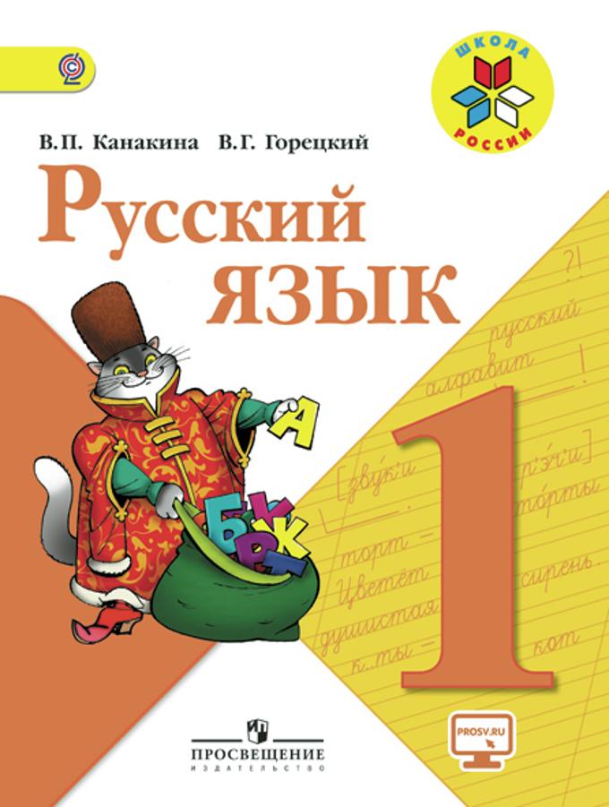 Решебник рабочая тетрадь по обж 5 класс под редакцией ю л воробьёва