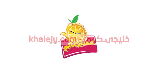 وظائف شركة عصير تايم في البحرين التي أعلنت عنها الشركة في عدد من التخصصات وذلك للمواطنين والاجانب المقيمين في البحرين وننشر التفاصيل ورابط التقديم Enamel Pins
