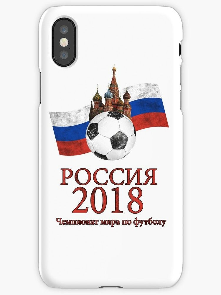 world cup flag football ball russia iphone case
