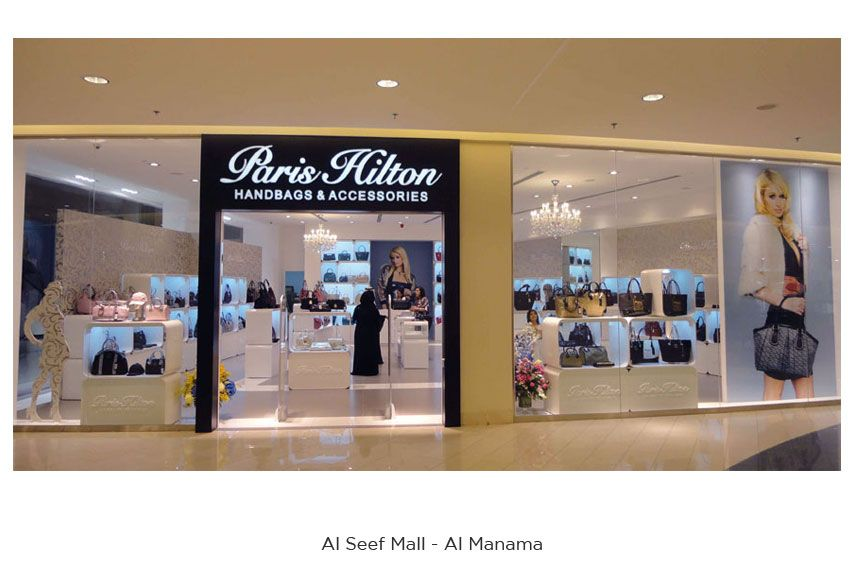 Al seef mall manama bahrain team stores paris for United international decor bahrain