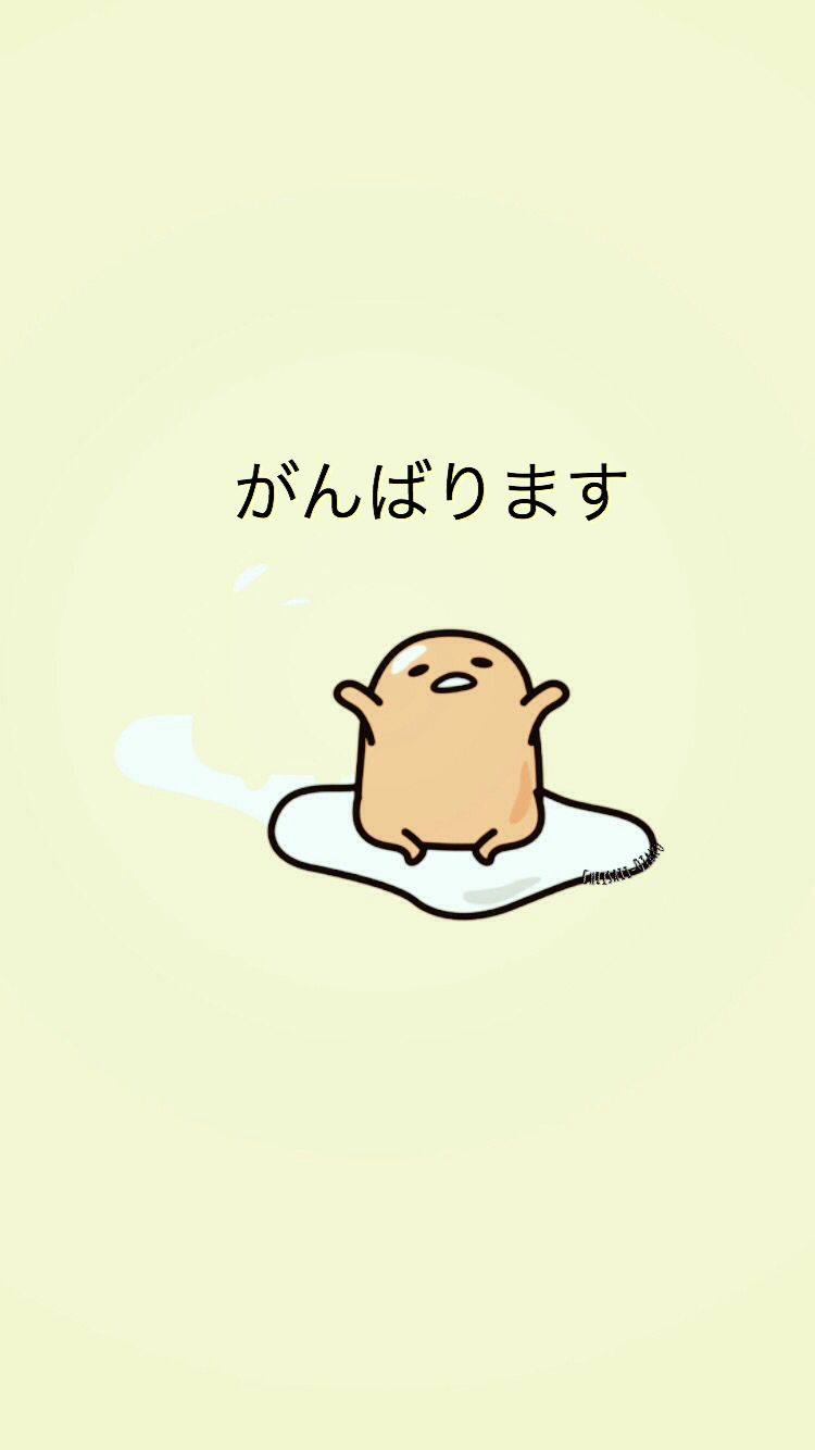 cute gudetama wallpaper - photo #2