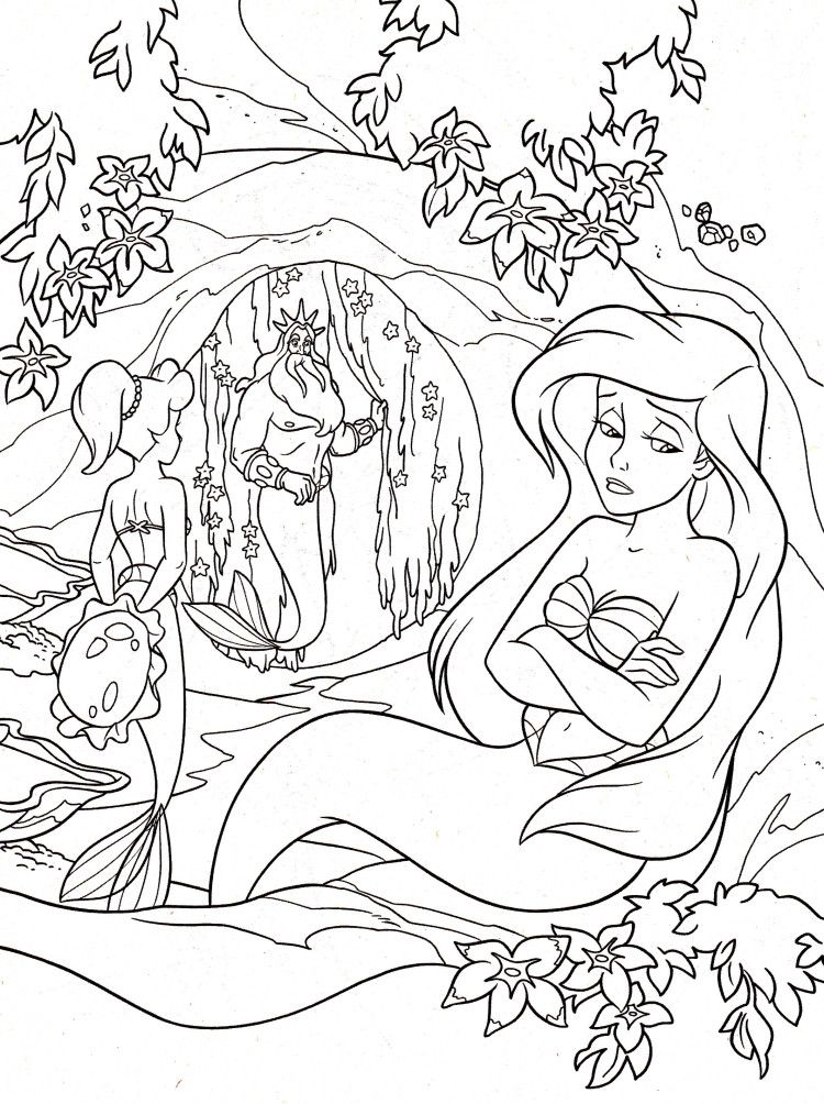 Princess Aquata King Triton Princess Ariel Coloring Pages | Disney ...