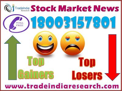 Stock Cash Services: Stock Market Closing Gainers And Losers Updates