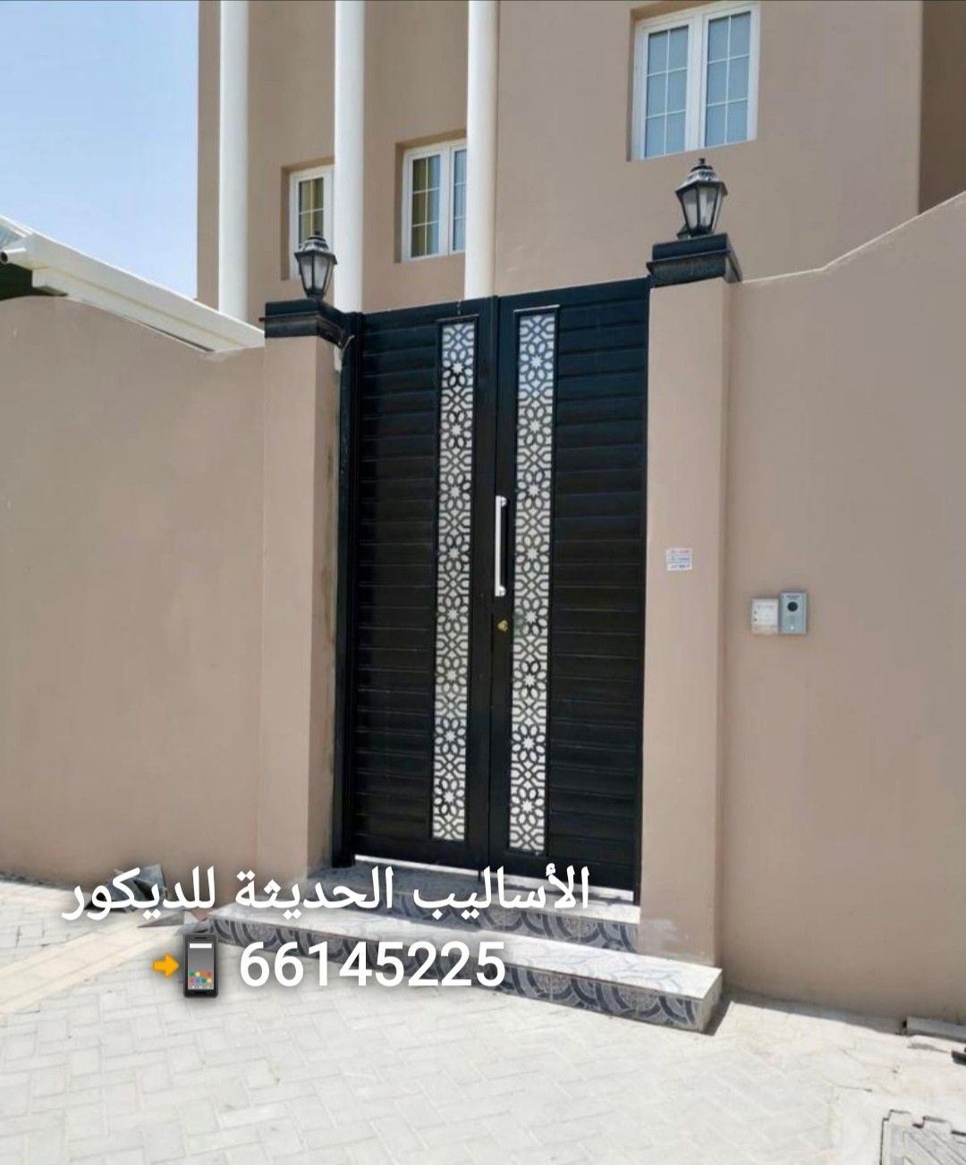 الاساليب الحديثة للديكور و الزجاج المعشق 66145225 Instagram Instagram Photo Qatar
