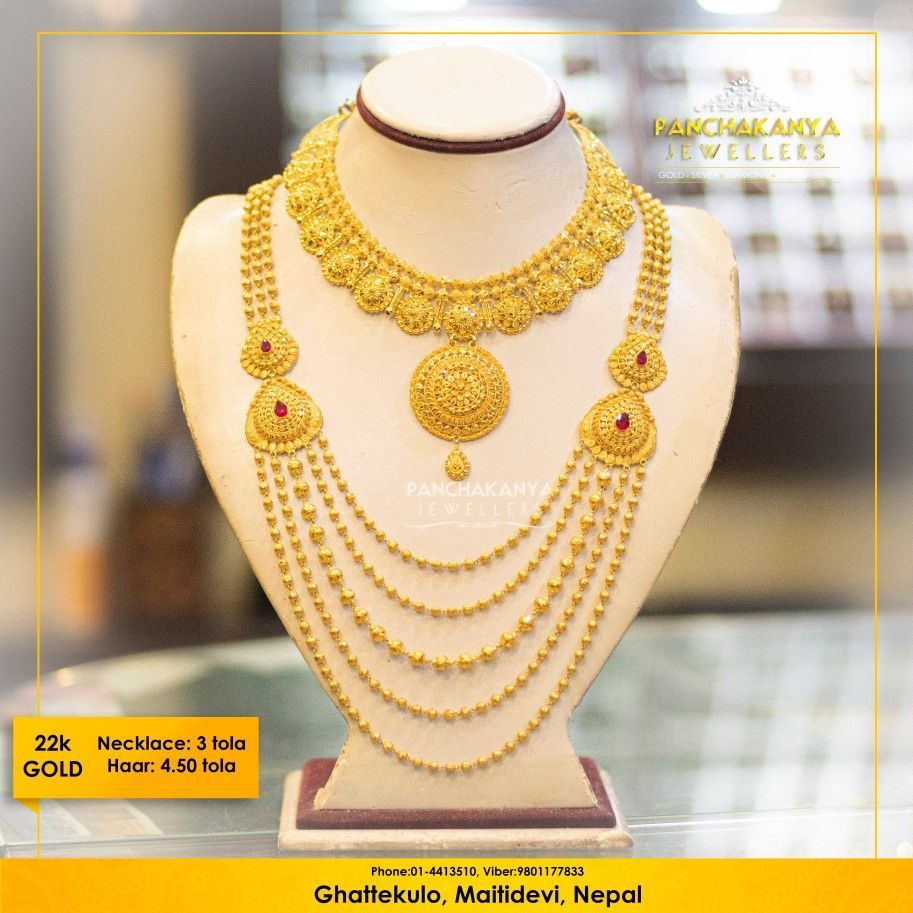 22k Gold Necklace And Chandrahar For Detail Viber Us 977 9801177833 Phone 977 01 441351 Gold Jewellery Design Necklaces Nepali Jewelry Gold Jewelry