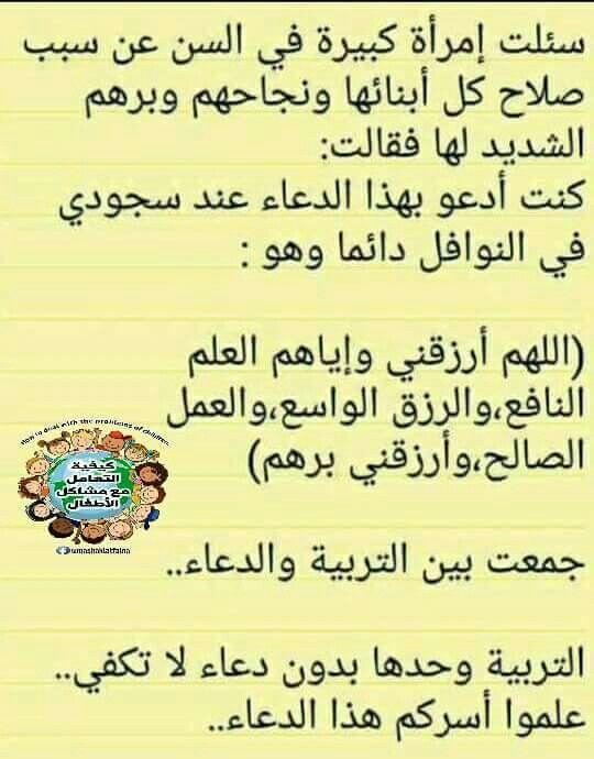 Desertrose اللهم آااامين Islam Facts Islamic Inspirational Quotes Islam Beliefs