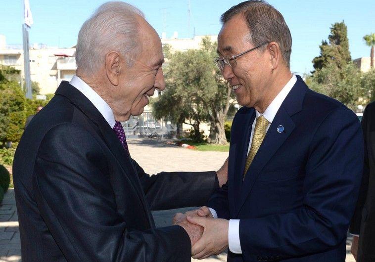 President Peres and UN Secretary General Ban Ki Moon Photo By: Mark Neiman/GPO