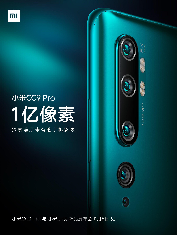 Xiaomi Mi Cc9 Pro With 5 Cameras Including 108mp Samsung Lens To