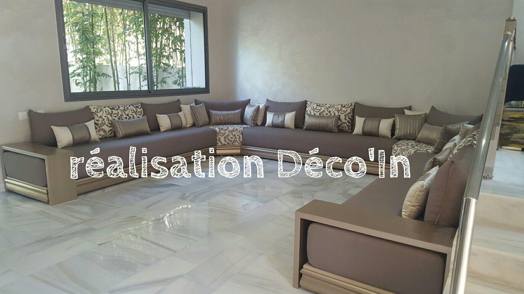 Salon marocain marron glacé | ana in 2019 | Couch, Furniture ...