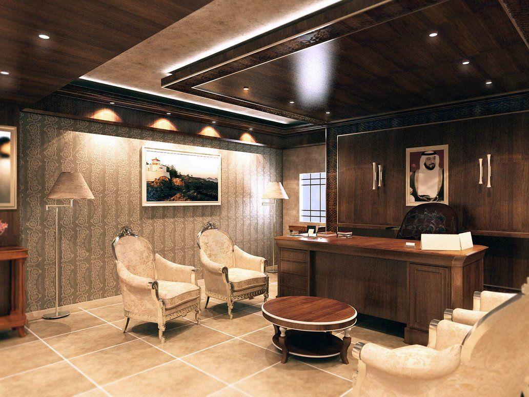 Gute Bürogestaltung Für Produktives Arbeiten Büromöbel Office ist ...