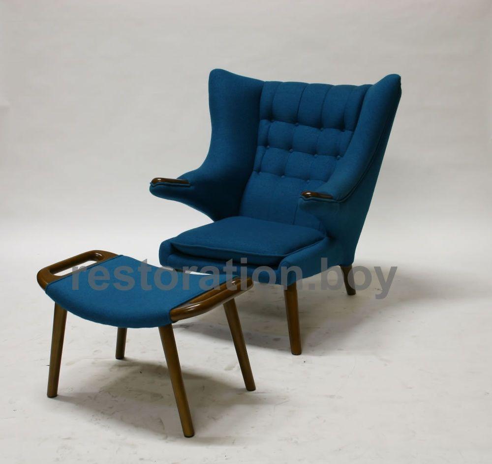 Turquoise Lounge Chair Adams Adirondack Stacking In Banana Danish Mcm Wegner Inspired Papa Bear And Ottoman Eames