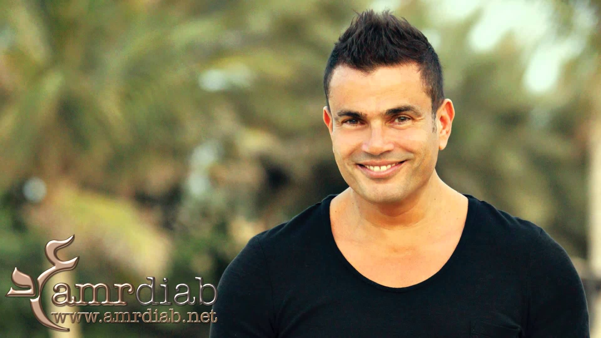 Amr Diab Andy So Al عمرو دياب عندي سؤال World Music Awards
