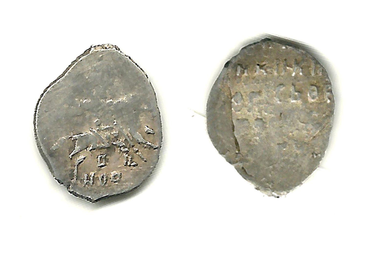 RUSSIA – Boris Gudanov, 1598-1605 – Silver Kopek, \'Wire Money ...