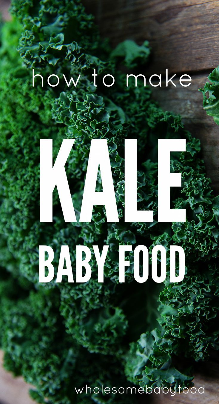 Kale is a hot new superfood for 2015 learn how to make kale baby kale is a hot new superfood for learn how to make kale baby food at home with these easy baby food recipes forumfinder Images