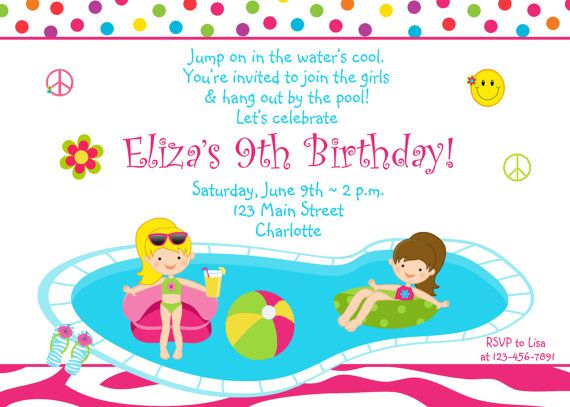 pool party birthday invitation girls pool party zebra print