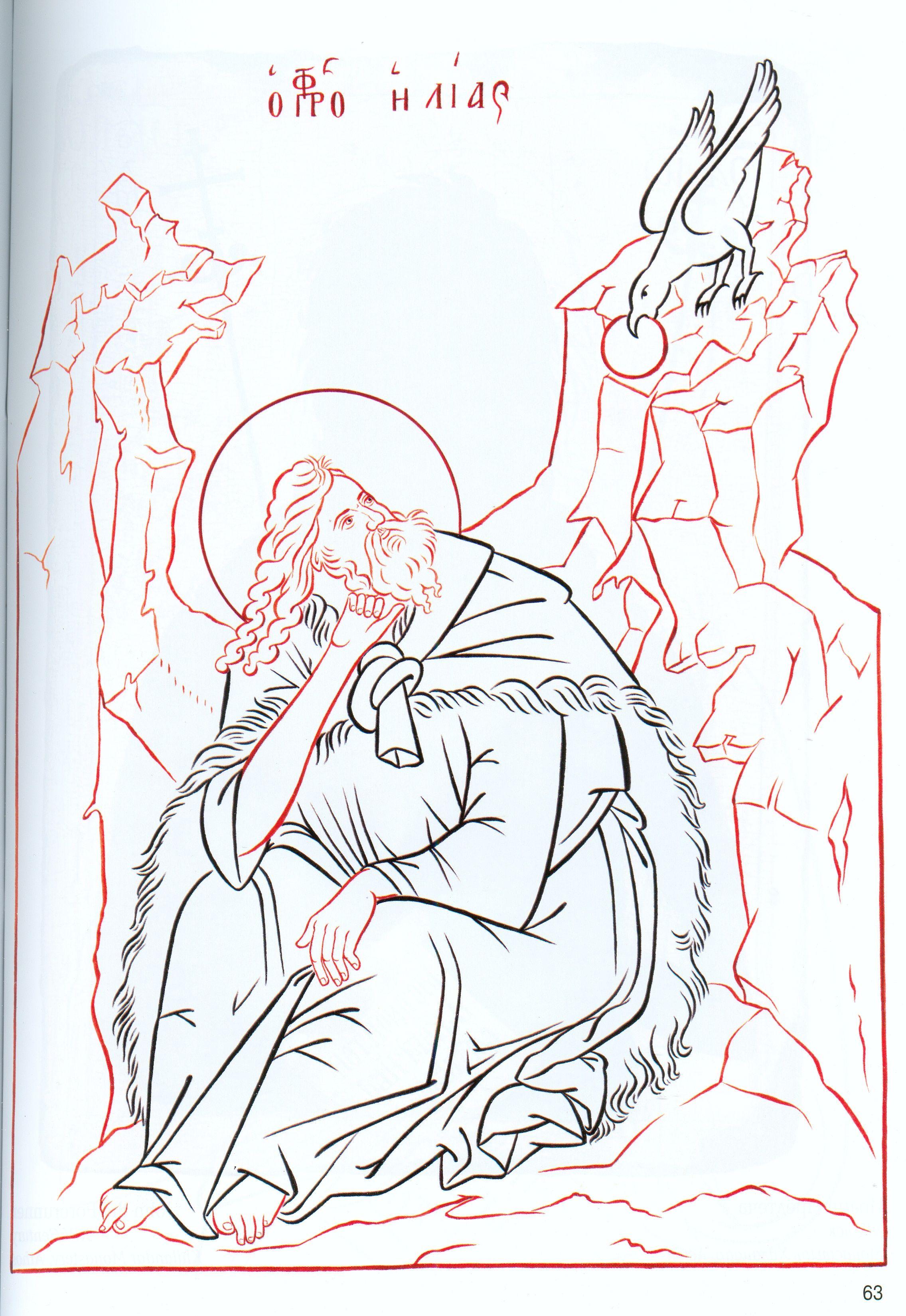 Илия Пророк прорись Православные иконы, Рисунок, История