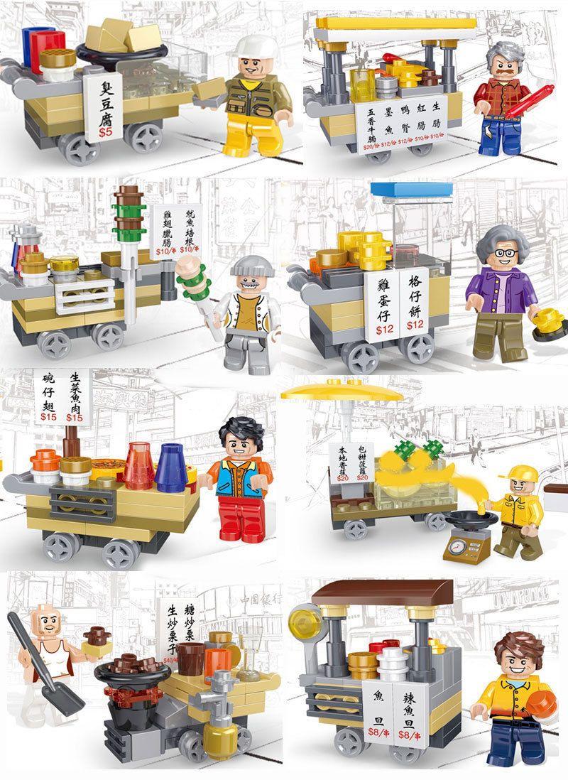 4 Sets LOZ MINI Blocks Kids Building Toys DIY Puzzle Street Store 1748 PCS