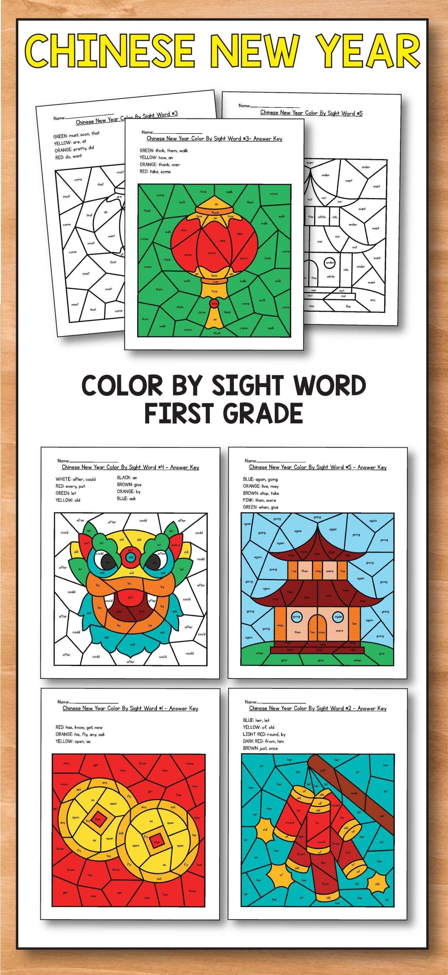 12 Chinese New Year Worksheet 1st Grade