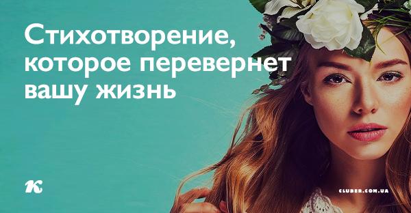Prekrasnye Stihi O Zhizni Napolnennye Glubokim Smyslom Lyrics Poems Incoming Call Screenshot