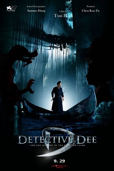 Detective Dee And The Mystery Of Phantom Flame 2010 Poster Chinese Movie Database Detective Hong Kong Movie Dragon Movies