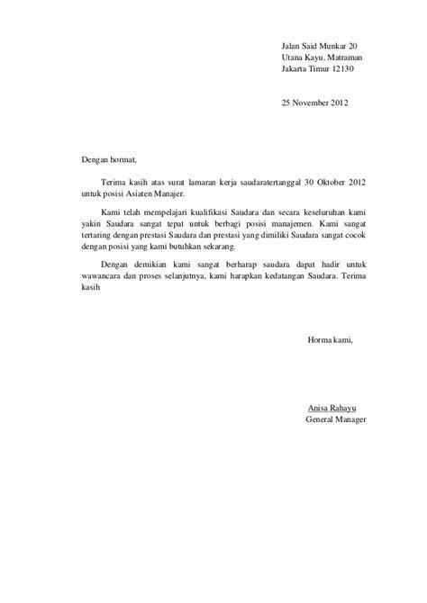 Created For Just One Purpose Contoh Surat Balasan