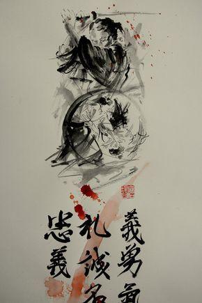 Samurai Seven Virtues Of Bushido Original Ink Painting