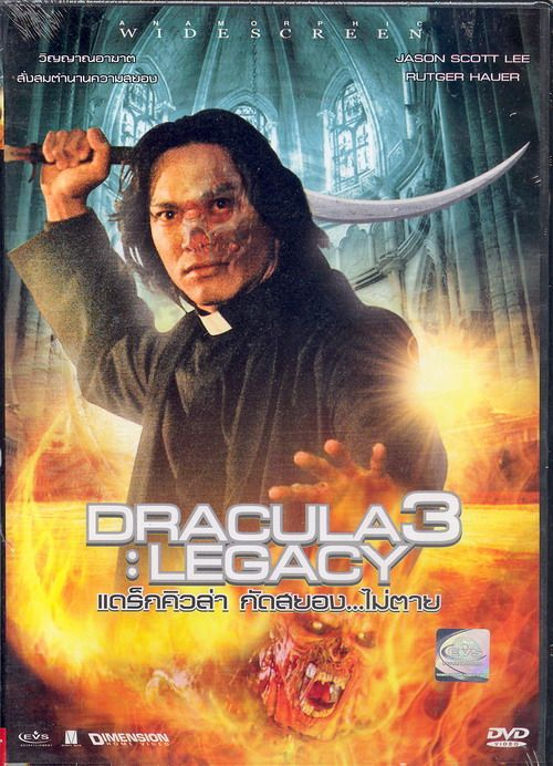 dracula movie download in hindi dubbed