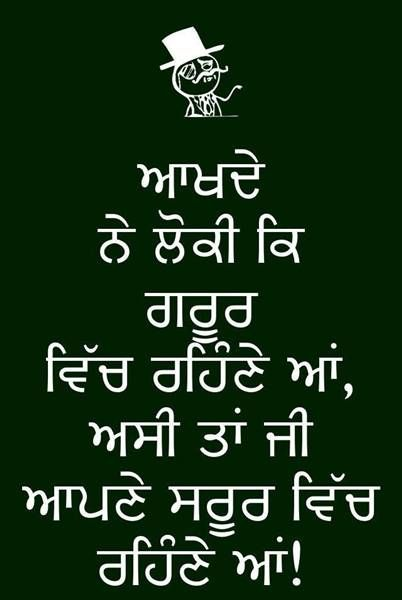 Attitude Punjabi Dp Quotes For Whatsapp For Boys Girls