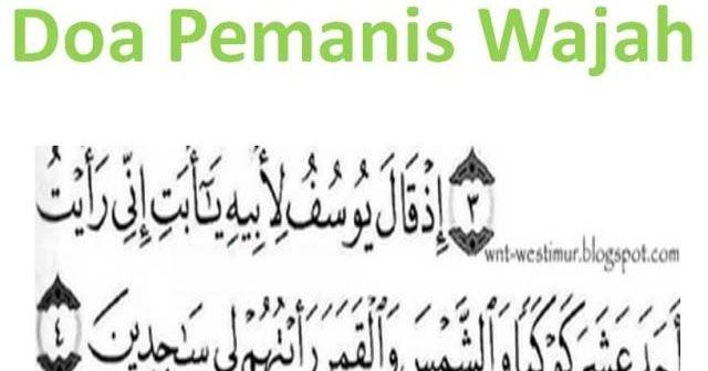 Doa Dan Amalan Agar Wajah Berseri Tampan Cantik Dan Dicintai Semua Orang Tersiarkan Kata Kata Indah Islamic Quotes Doa