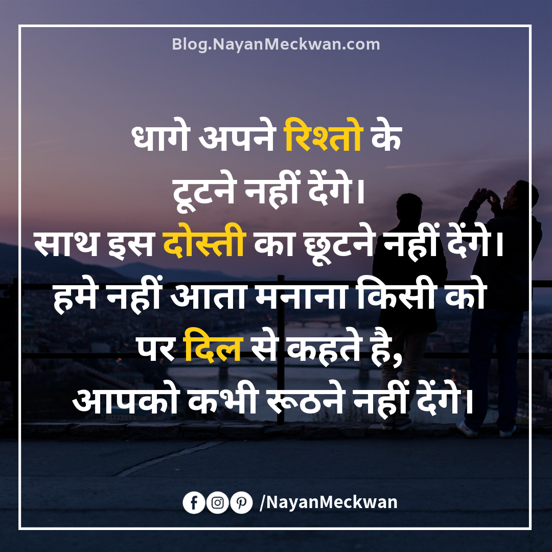 Funny life in 2021 dating quotes about best ❤️ hindi 149+ SPORTY