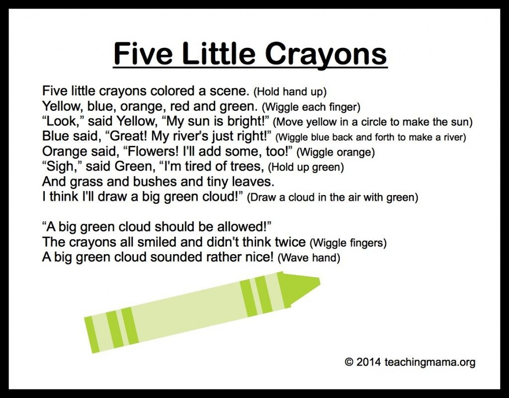 10 preschool songs about colors preschool songs songs and crayons