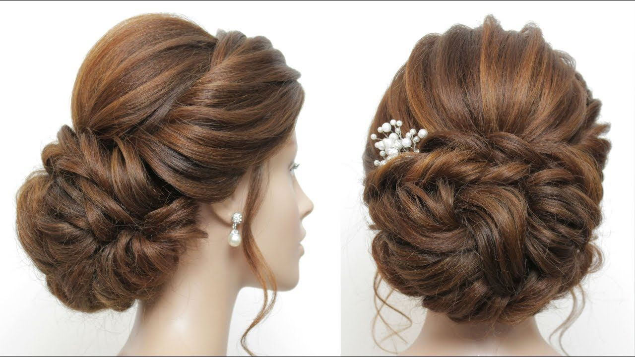 Idea 44 Bun Hairstyle For Bride Long Hair Wedding Styles Bridal Hair Buns Low Bun Wedding Hair