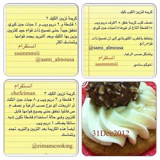 Log In Instagram Desserts Yummy Food Cake Frosting Recipe