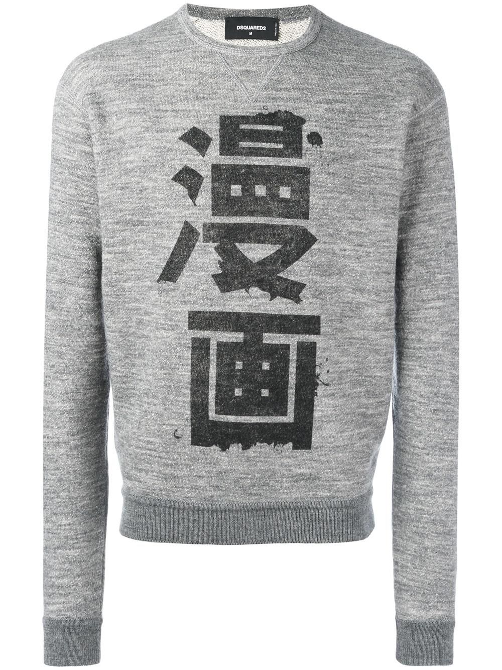 5bd3556d9b0807 Grey cotton-wool blend kanji sweatshirt from DSQUARED2 featuring a crew  neck with welt finishing, long sleeves, a ribbed hem and cuffs and a printed  logo to ...